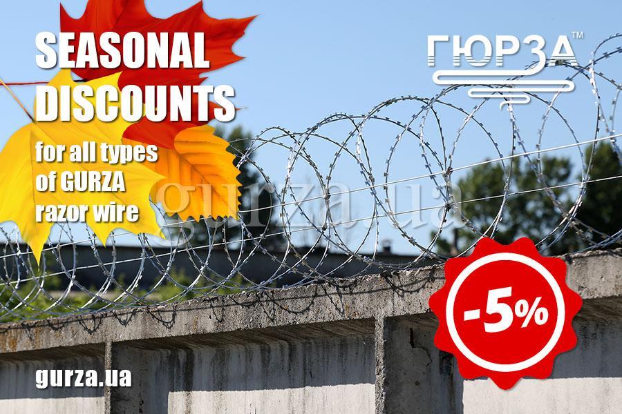 Gurza barbed wire cheap