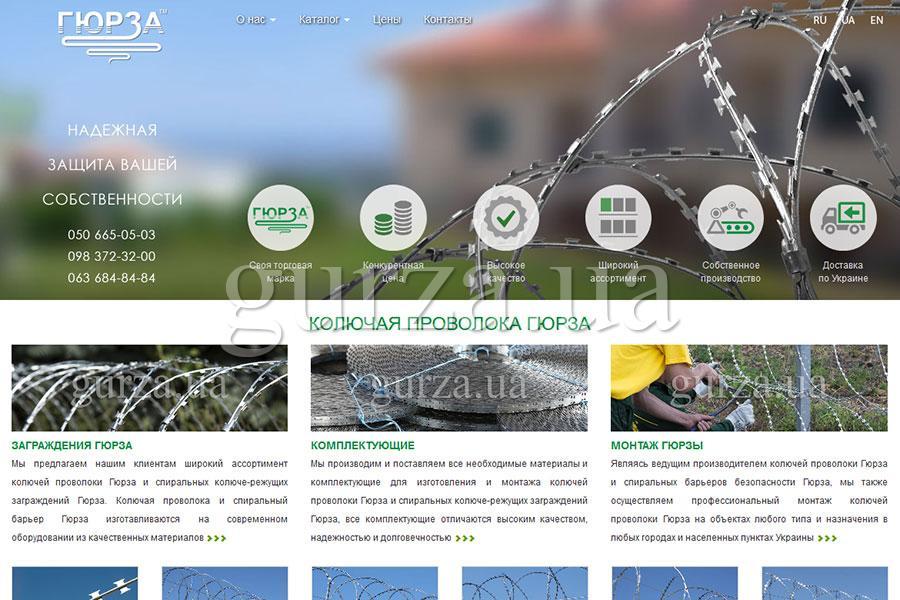 New Gurza website