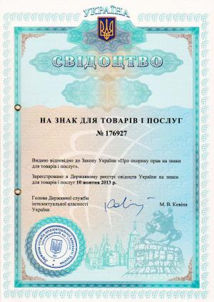 Certificate of Ukraine for Gurza trademark No.176927